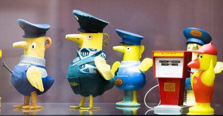 Minol Pirol: Der erste Werbestar der DDR wird 60