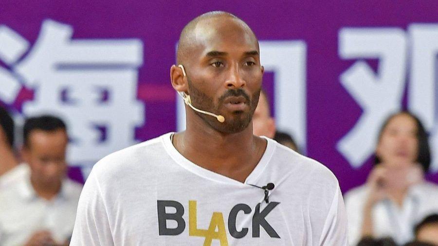 Kobe Bryant: Absturz-Ursache steht endlich fest