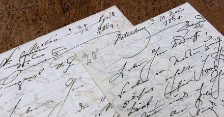 Eigenhändiger Brief der deutschen Pianistin Clara Schumann an den Komponisten Ernst Rudorff (Moskau und Petersburg, April/Mai 1864).