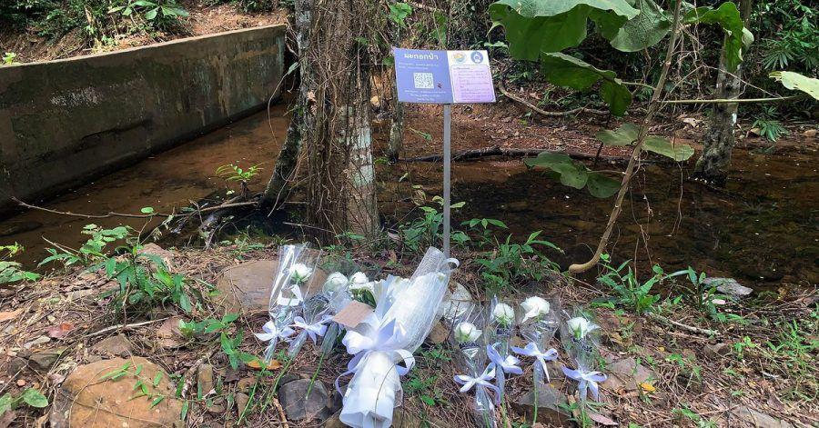 Die Leiche der Schweizer Touristin war in abgelegenem Gebiet auf der thailändischen Insel Phuket gefunden worden - sie hatte an einem Wasserfall gebadet.