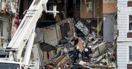 In Noginsk nahe Moskau hat es Anfang September eine Gasexplosion in einem neunstöckigen Wohnhaus gegeben.
