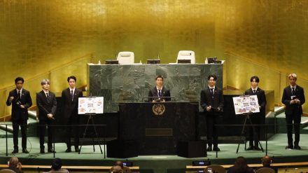 Ungewöhnliches Bild: BTS bei den Vereinten Nationen. (mia/spot)