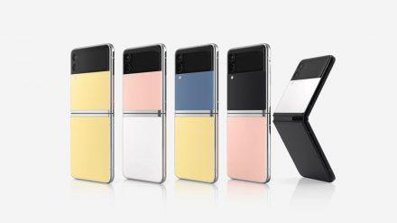 Samsung hat eine individualisierbare Version des Galaxy Z Flip3 vorgestellt. (wue/spot)
